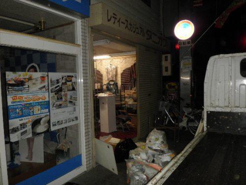 衣料雑貨店の閉店に伴う不用品回収