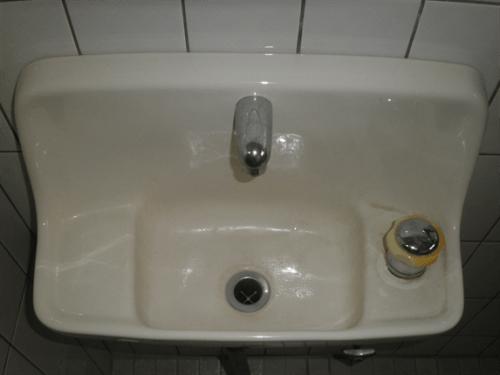 タイル手洗いB2