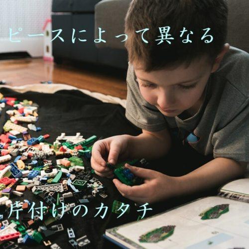 汚部屋など部屋の片付けで悩む人のためのサポート 専門業者トリプルエス 大阪