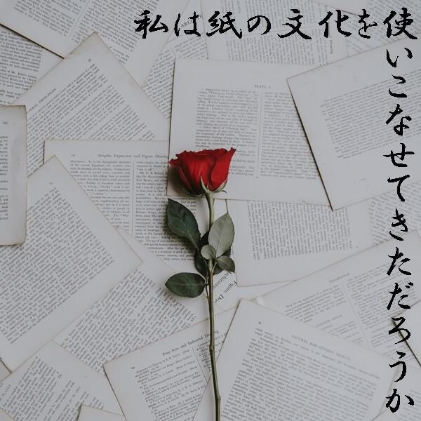 本や雑誌で片付かない部屋 大阪の不用品回収 トリプルエス