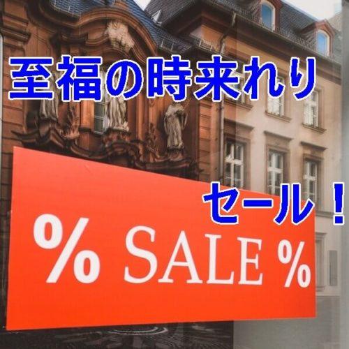 買い物依存と汚部屋の解決 トリプルエス 大阪