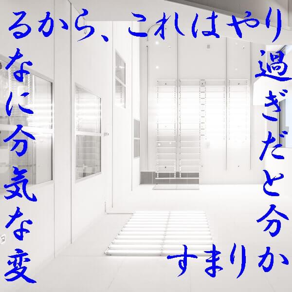 大阪の部屋を片付けたい方専門サポートのご相談はトリプルエス