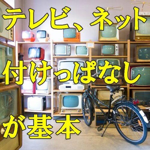 大阪の片付け、不用品回収業者のトリプルエスによる片付けられない人に見られる特徴についての記事