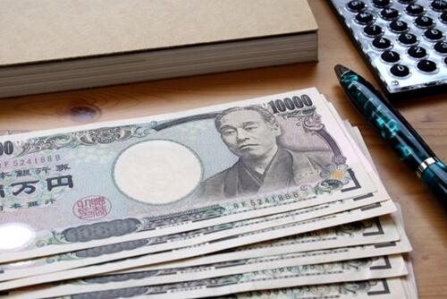 コロナ経済対策の給付金30万円